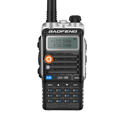 寶鋒(BAOFENG)寶鋒BF-UV5R9代旗艦版 對講機專業車載電臺雙頻雙段無線手臺 USB直充 銀白色