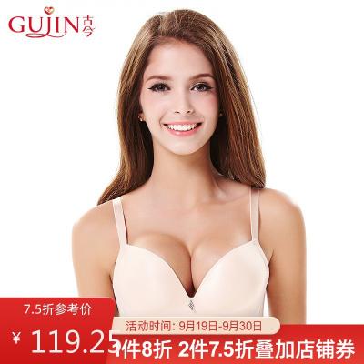古今新款舒適無痕一片式無鋼圈內衣胸罩性感文胸女 0H8063