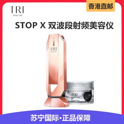 Tripollar StopX美容儀器 RF雙波段多極射頻 以色列童顏機 禮物推薦 v臉提拉緊致美容器