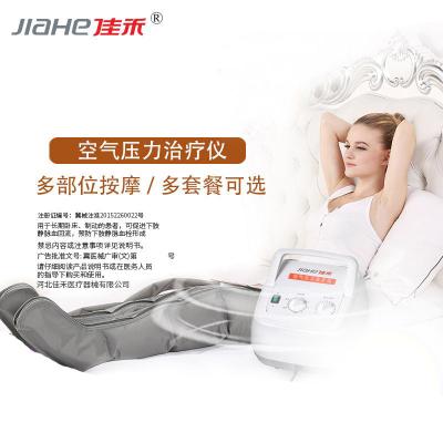 佳禾空氣波壓力理療儀醫用家用老人腿部靜脈曲張治療器腰按摩儀襪