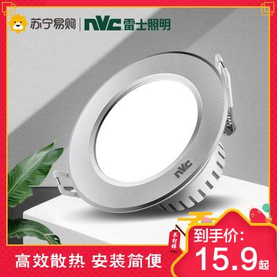 雷士照明(NVC) led筒灯升级铝材 高亮耐用客厅吊顶嵌入式天花灯过道洞灯孔灯 牛眼灯开孔7.5-8厘米