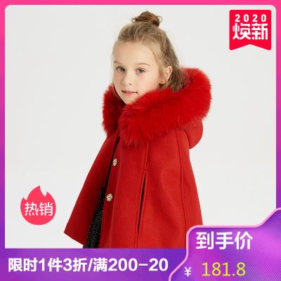 【1件3折价:181.8,2月16日0点开抢】米喜迪mecity童装19冬装女童短款毛领连帽红色斗篷呢子大衣