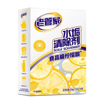 老管家 檸檬酸水垢清除劑 23.8g*10條 清除水垢 老管家出品