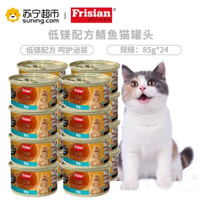 富力鲜泰国进口猫罐头低镁配方鲭鱼罐头85g*24入白肉猫罐头整箱猫零食湿粮
