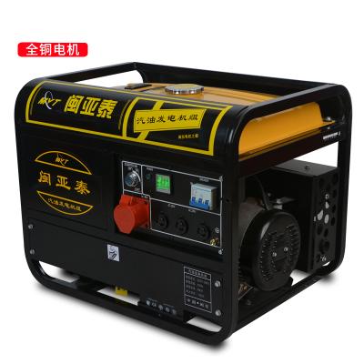 定做 10KW小型家用汽油發電機220V單相 3/5/6/8000W發電機380V三相