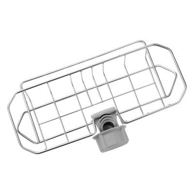 四季沐歌(MICOE)廚房水龍頭置物架不銹鋼廚房水池收納瀝水神器洗碗池水槽抹布瀝水籃