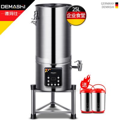 德玛仕 DEMASHI 豆浆机商用 全自动免滤无渣磨浆机 现磨米浆机 25L大容量 大功率不锈钢 HY250B-E25