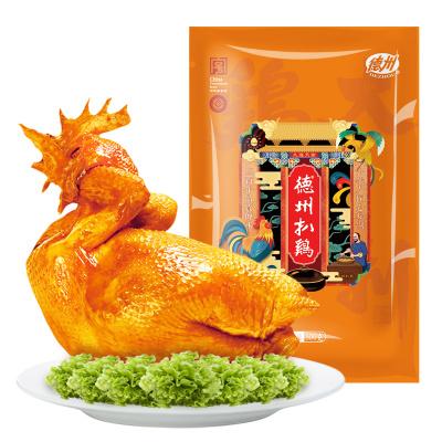 【正宗德州扒雞】德州牌扒雞燒雞中式開袋即食網紅熟食五香脫骨童子雞500g