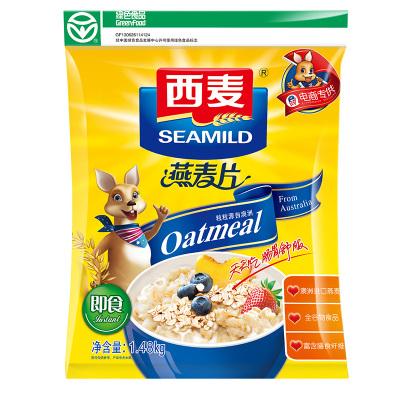 西麥(SEAMILD) 純燕麥片1480g/袋裝 即食免煮 無添加蔗糖谷物早餐健康膳食纖維營養代餐