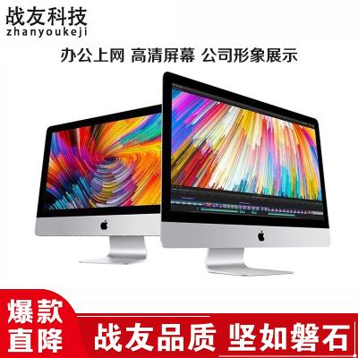 【二手95新】AppleIMac蘋果一體機電腦二手蘋果臺式主機一體機辦公設計13款27寸超薄ME088 i5 8G 1T