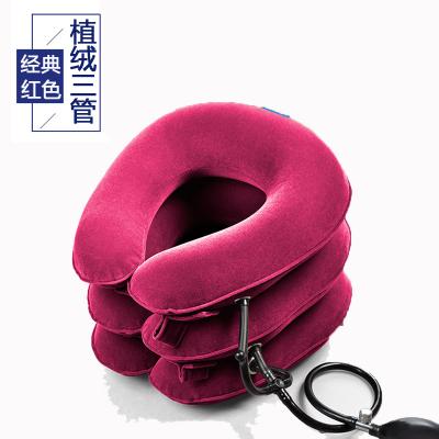 佳禾充氣頸椎牽引器家用醫用頸部拉伸勁椎病矯正器成人護頸托