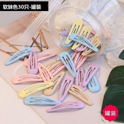 搭啵兔學生可愛發夾頭飾日韓版糖果色彩b夾兒童劉海夾邊夾