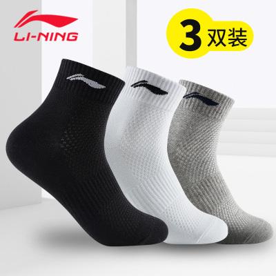 李宁袜子男女短袜中筒低帮纯棉吸汗透气防臭跑步篮球袜运动袜四季