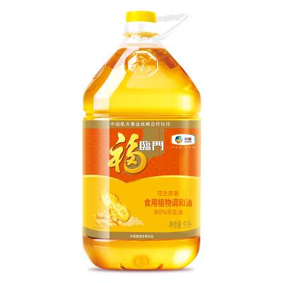 【含5%花生油】中糧福臨門 食用油 糧油 花生原香食用調和油5L/桶 家庭實用裝