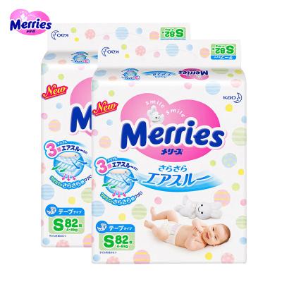 【套餐】花王妙而舒(Merries)嬰兒紙尿褲小號S82片*2包