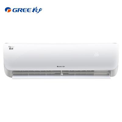 格力(GREE)1.5匹 变频 KFR-35GW/(35559)FNhAb-A3 俊越 冷暖家用空调挂机