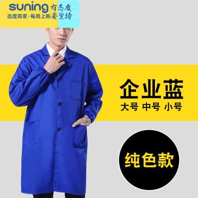 工作服男長褂藍大褂迷彩中長款搬運工養殖汽修罩衣耐磨勞保服定制