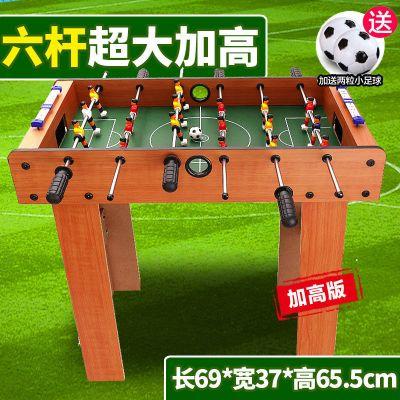 运动户外儿童桌上足球台桌式游戏机桌游桌面生日男孩亲子互动玩具放心购