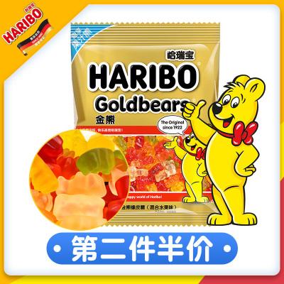 Haribo哈瑞寶德國進口金熊混合水果味橡皮糖可樂糖果200g小熊軟糖