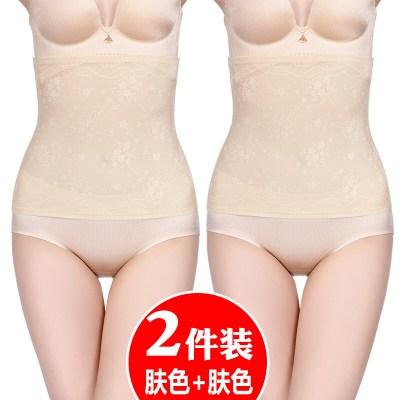 哈趣收腹带女塑型衣束缚束腹束腰绑带塑腰封女夏季薄款 肤色2件 M【105一125斤】