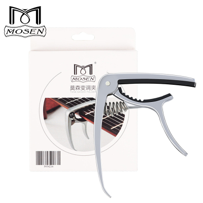 莫森(mosen) MS-31G 吉他尤克里里大抓手式專用變調夾調音夾