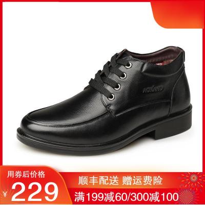 奥康(AOKANG)男鞋冬季加绒保暖男士棉鞋爸爸鞋真皮系带高帮鞋中年男士棉皮鞋