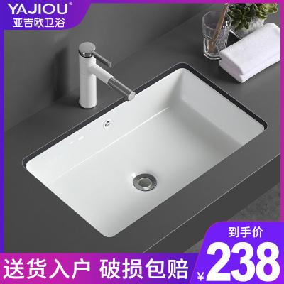 亞吉歐(YAJIOU)衛浴 臺下盆嵌入式方形直角平底臺盆陶瓷洗手盆衛生間洗臉盆面盆