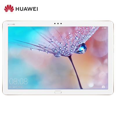華為(HUAWEI) 華為平板 M5 青春版 10.1英寸智聲控音平板電腦 4GB+64GB WiFi版(香檳金)哈曼卡頓調音 支持手寫筆
