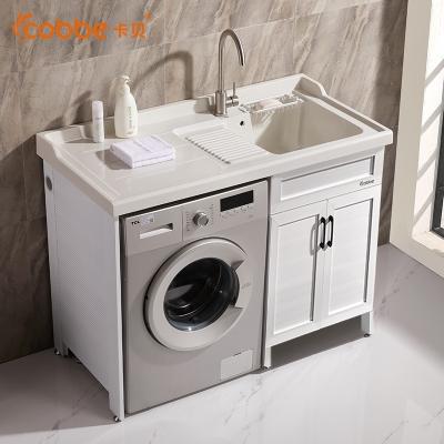 卡贝太空铝浴室柜一体阳台洗衣机柜子台盆柜组合洗衣柜伴侣洗衣池 经典白1.25米-右