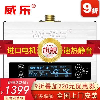 【進口水泵 旗艦正品 】威樂回水器 熱水循環泵W9M 熱水循環系統 家用回水泵 熱水器循環泵