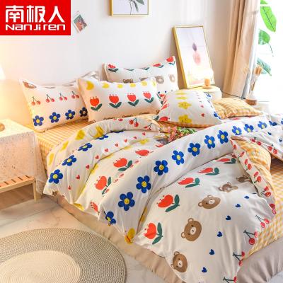 南極人(NanJiren)家紡 四件套簡約親膚床品套件 床上用品纖維被套床單枕套