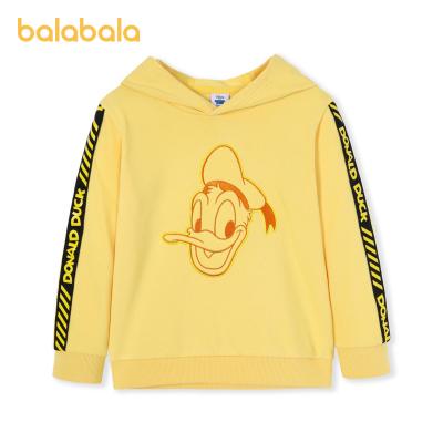 【迪士尼IP款】巴拉巴拉寶寶衛衣男童裝兒童秋裝新款連帽休閑上衣