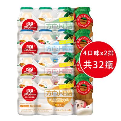 方廣 寶寶零食 兒童乳酸菌 小君菌乳酸菌100ml*32瓶(四口味)