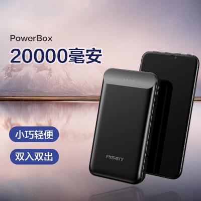 品勝充電寶20000毫安大容量移動電源 輕薄便攜蘋果安卓手機平板通用華為OPPO小米VIVO 雙USB輸出2A 黑色