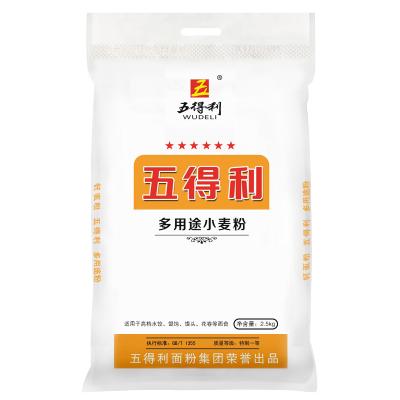 五得利面粉多用途高筋小麥粉2.5kg面粉多用途家用白面饅頭包子餃子面條5斤裝通用烘焙