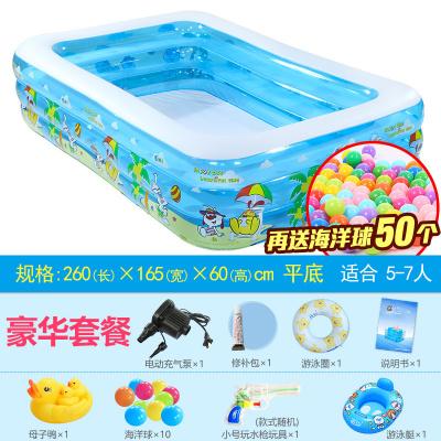 諾澳嬰兒童游泳池充氣嬰兒浴盆寶寶洗澡盆充氣泳池加大保溫家庭戲水池球池260-165-60豪華套餐