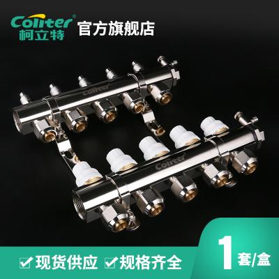柯立特 coliter 集分水器 智能型 5路 1套/盒