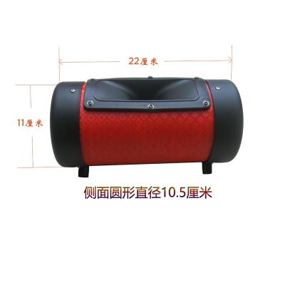 摩托車音響12V24V圓筒圓桶4寸5寸汽車貨車藍牙音箱車載重低音炮 黑色4寸12V專用帶藍牙 貨車鏟車是24V