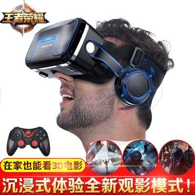 千幻魔镜7代vr眼镜 送游戏手柄 一体机成人游戏头盔 3d立体手机影院虚拟现实头戴式VR 爱奇艺安卓小米华为