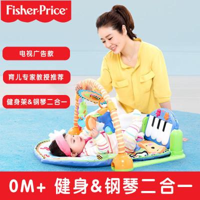 費雪Fisher Price早教益智玩具寶寶健身架 歡樂成長之腳踏鋼琴W2621