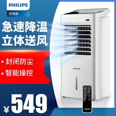 飛利浦philips空調扇家用冷風扇單冷型冷風機水冷空調制冷機小空調扇遠程遙控四個大冰晶負離子凈化空氣 ACR3142C