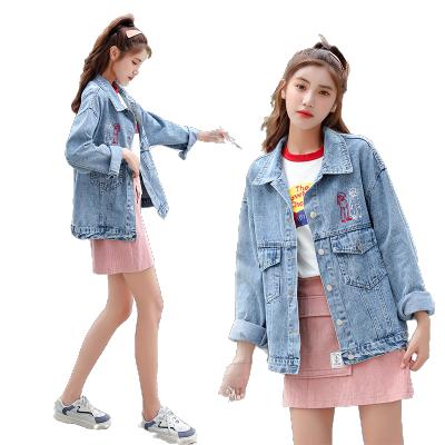 墨爾斯特(MO ER SI TE)2020春季新款韓版原宿風刺繡網紅牛仔外套女百搭寬松夾克上衣