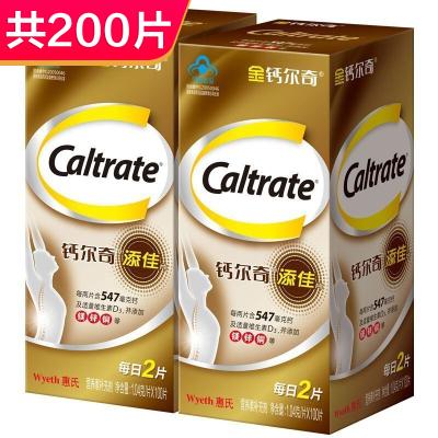 钙尔奇添佳片碳酸钙d3片中老年钙片老年钙尔奇钙片100片*2盒成人男士女性孕妇钙片