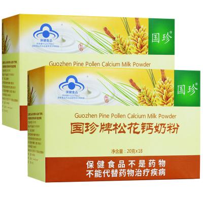 國珍松花鈣奶粉 20g*18袋*2盒裝 增強免疫力