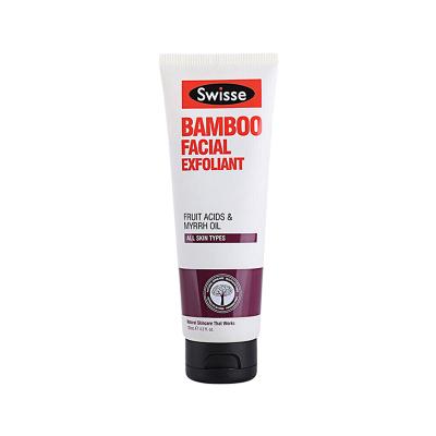 Swisse 面部去角質霜 125ml 去角質 嫩滑肌膚 任何膚質通用