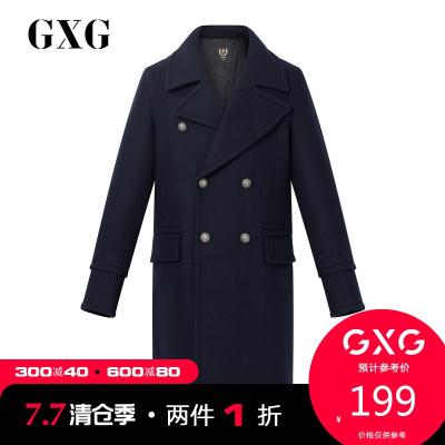 【兩件1折:199】GXG男裝 冬季熱賣韓版潮流藏青色長款大衣男士#174226584