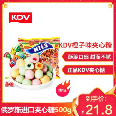 俄罗斯进口kdv橙子味夹心糖500g喜糖网红休闲零食品糖果批发