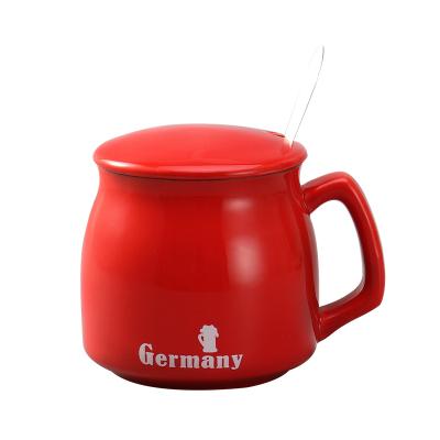 贝瑟斯 咖啡杯套装 陶瓷杯子 马克杯带盖带勺创意陶瓷杯带盖带勺牛奶杯早餐杯办公室水杯子喝水杯 红色