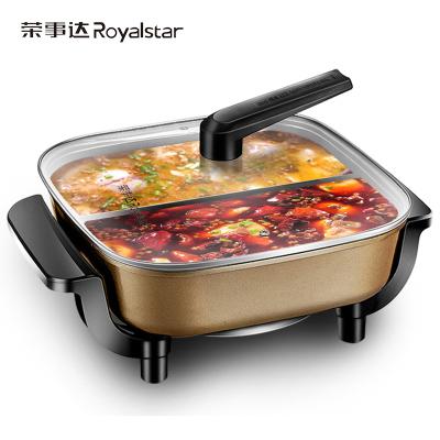 荣事达(Royalstar)多功能鸳鸯锅HG-1592电火锅6升大容量双管加热不沾内锅可立把手锅盖