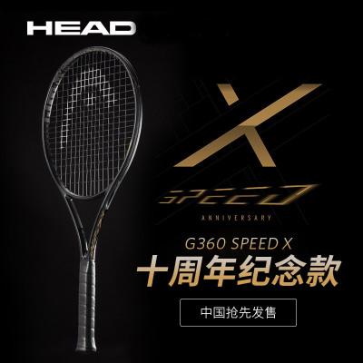 19新品HEAD海德L5SPEEDX十周年紀念款碳纖維石墨烯專業一體網球拍